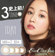 新上市!Ever Color 1 Day 泽尻女王代言 史上第一款三色美瞳日抛10片 1857日元(约111元)
