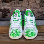 【码全!】adidas 阿迪达斯 X Pharrell Williams&Billionaire Boys Club Stan Smith 男款运动鞋 $80(约579元)