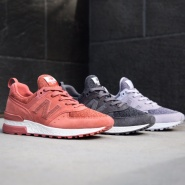 Joes New Balance Outlet :New Balance 新百伦 574系列运动鞋